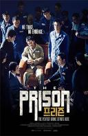 Ver película The Prison (2017) Online HD