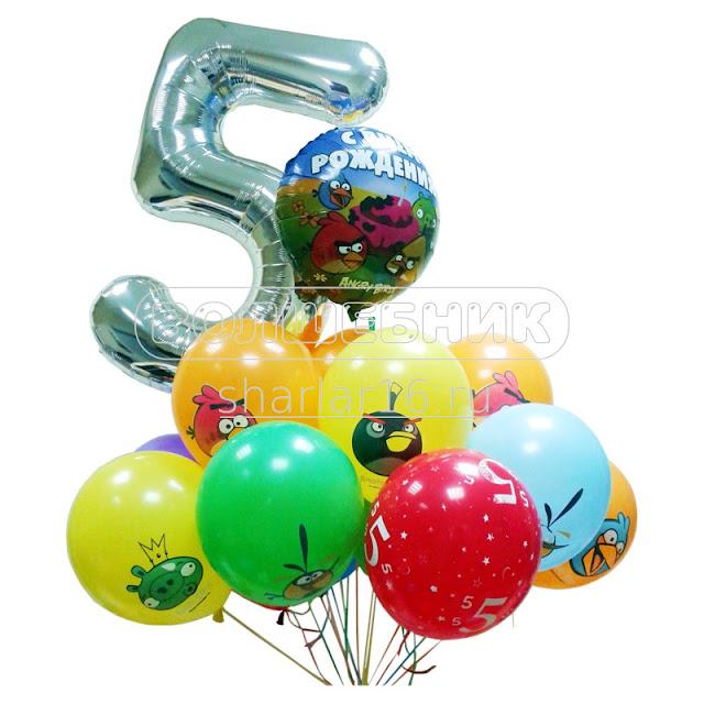 цены на надутые воздушные шары от компании Волшебник