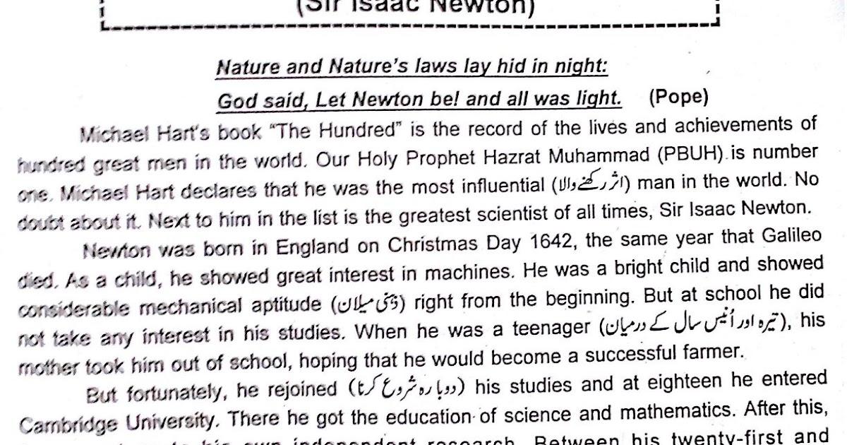 Last Year Of High School Essay Sir Isaac Newton Essay Health Needs Assessment Essay also High School Sample Essay Sir Isaac Newton Essay  Mistyhamel Political Science Essays