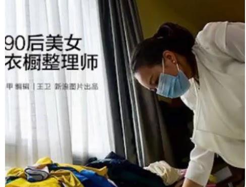 Profesi Wanita Ini Hasilkan Rp 20 Juta dalam 2 Hari, Kerja Apa?