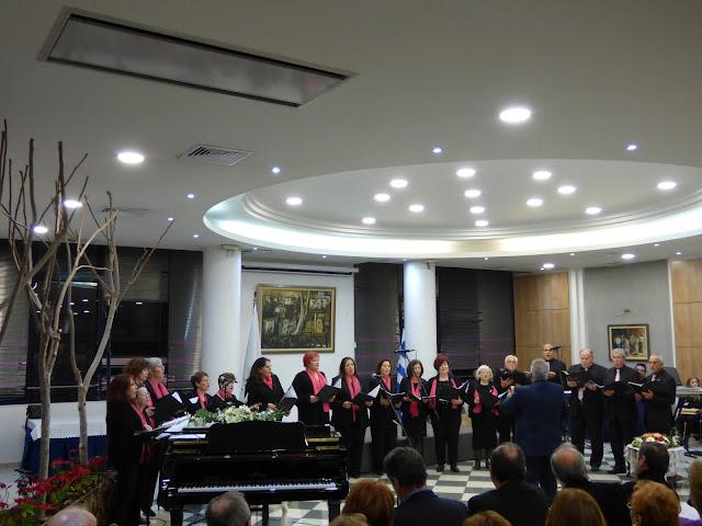 Η Δημοτική χορωδία Επιδαύρου συμμετείχε σε χορωδιακή συνάντηση στη Νίκαια