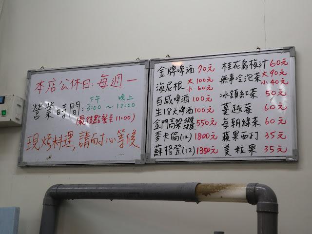 IMG 1576 - 二訪東港活海產│現點現撈,每樣餐點都超級新鮮,必點龍蝦味噌鍋