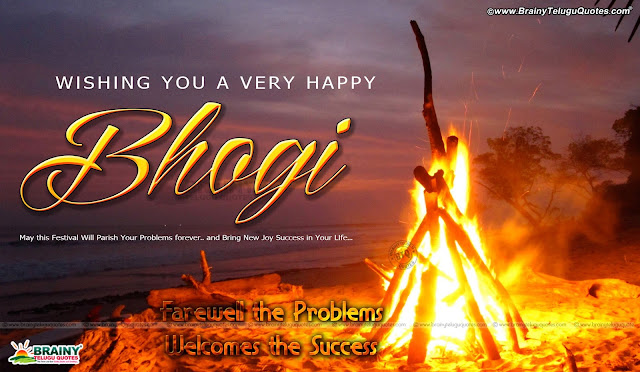 Happy Bhogi in English, bhogi hd wallpapers, bhogi Greetings in English