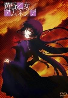 Download Tasogare Otome X Amnesia BD + OVA Subtitle Indonesia (Complete)