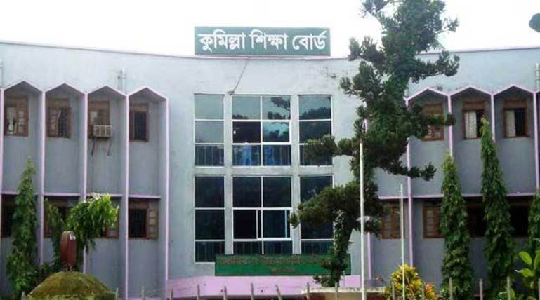 Top Colleges in Comilla Education Board