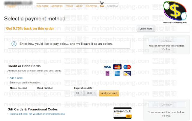 英國Amazon Gift card、信用卡