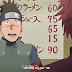 حلقة ناروتو شيبودن 498 مترجمة Naruto Shippuden 498 تحميل + اون لاين