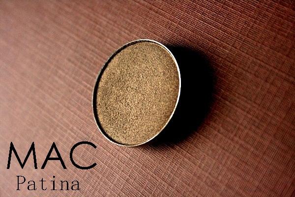 Makeup Beauty and More MAC Patina Eye Shadow