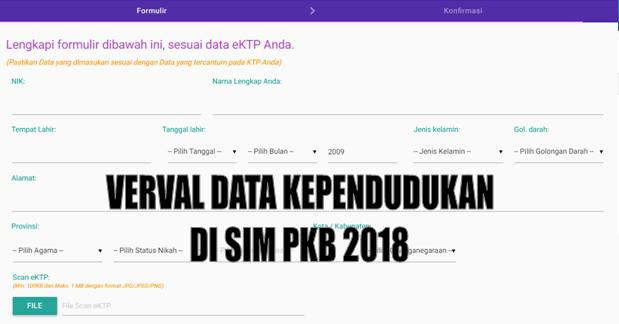 Cara Verval Data Kependudukan di SIM PKB 2018