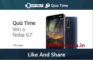 Free Nokia 6.1