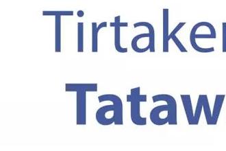 Lowongan Kerja PT. Tirta Kencana Tata warna (Avian Brands) Bandar Lampung