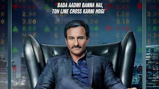 Bazaar Full Movie Download in Hd, Mp4 And 3GP. Bazaar Is Latest bollywood Movie Starting saif Ali khan And radhika apte. Download