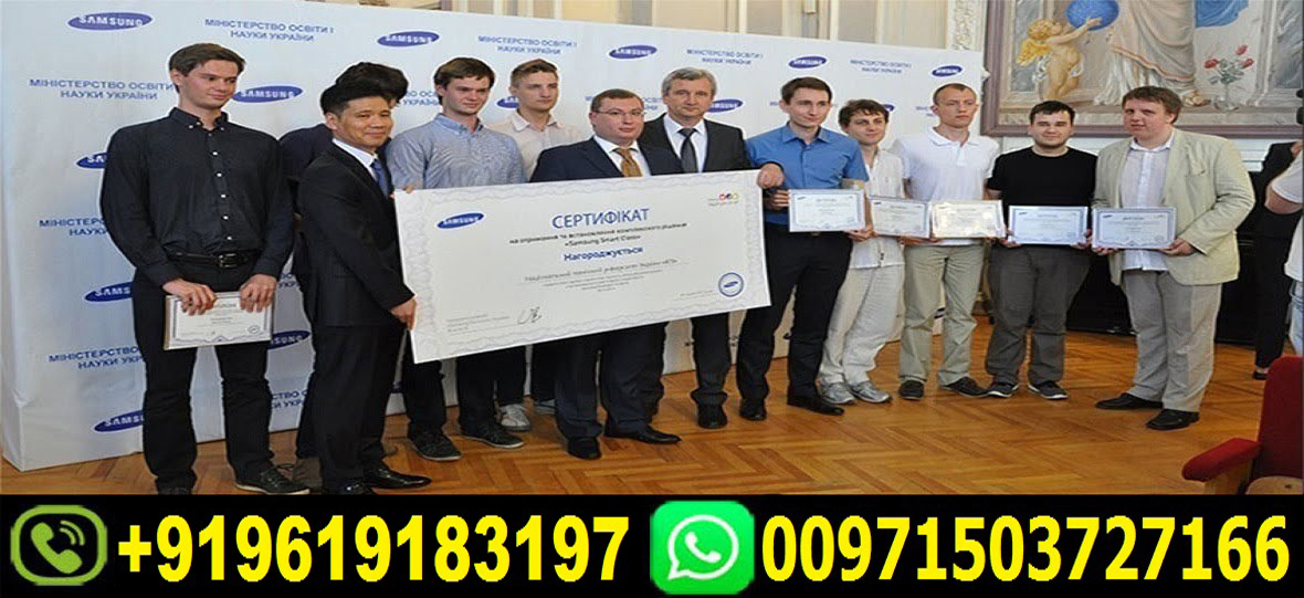 Samsung Lottery Winners, 00971503727166, Samsung Lucky Draw, 2020,