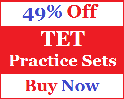 image : Buy TET Practice Sets @ TeachMatters