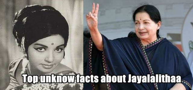 Unknown facts about Jayalalithaa The Queen of Tamil Nadu