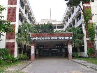 Homeopathy Education in Bangladesh