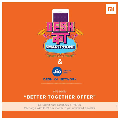 How to get Rs 1000 cashback with Reliance Jio on Xiaomi Redmi 5A