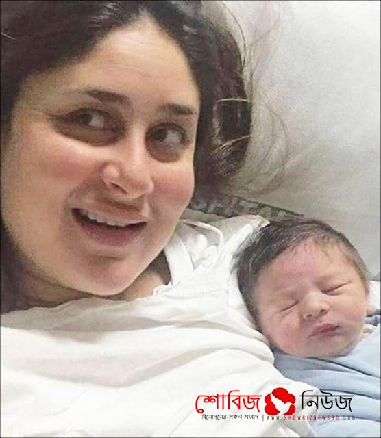 সন্তানের নাম বিতর্কে কারিনা কাপুর(Karina Kapoor)