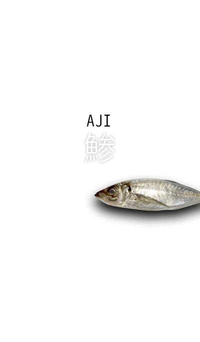 AJI ~Horse mackerel~
