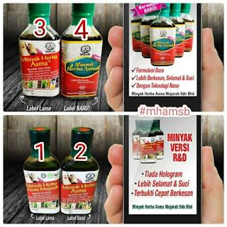Minyak Herba Asmak Mujarab Penawar Masalah Asma