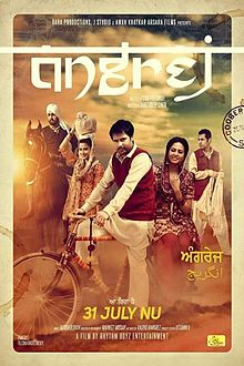 Amrinder Gill, Aditi Sharma Angrej Movie Budget, profit collection 12.45 crores of all time at the Punjabi box office
