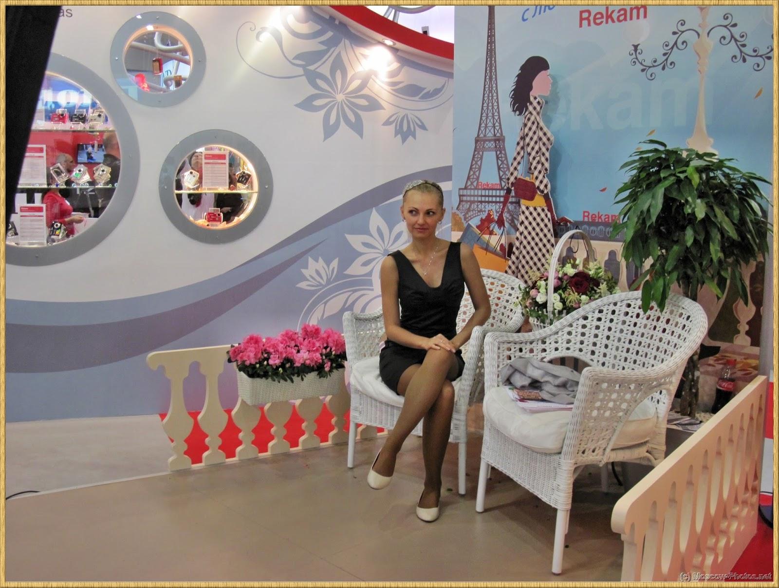 Moscow Photo Forum