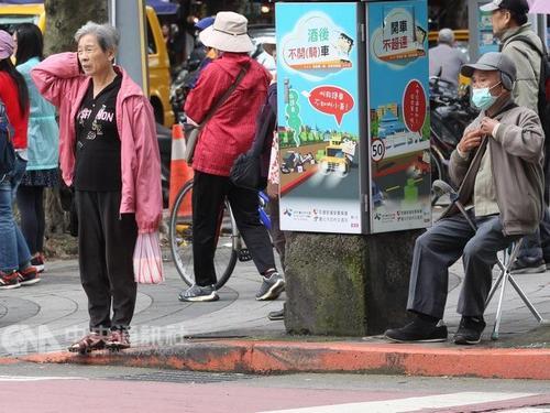 Biro Cuaca Taiwan: Suhu di Tamsue Capai 16,2 Derajat Celcius