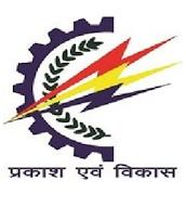 Madhya Pradesh Madhya Kshetra Vidyut Vitaran Company Limited (MPMKVVCL)