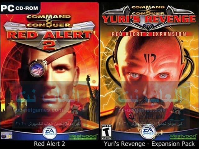 تحميل لعبة ريد اليرت red alert 2 للكمبيوتر من ميديا فاير