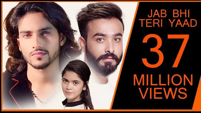Jab bhi teri yaad aayegi Lyrics