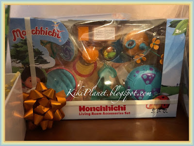 kiki monchhichi tribu chocolat neuville