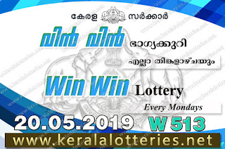 "Keralalotteries.net, ""kerala lottery result 20 5 2019 Win Win W 513"", kerala lottery result 20-5-2019, win win lottery results, kerala lottery result today win win, win win lottery result, kerala lottery result win win today, kerala lottery win win today result, win winkerala lottery result, win win lottery W 513 results 20-5-2019, win win lottery w-513, live win win lottery W-513, 20.5.2019, win win lottery, kerala lottery today result win win, win win lottery (W-513) 20/05/2019, today win win lottery result, win win lottery today result 20-5-2019, win win lottery results today 20 5 2019, kerala lottery result 20.05.2019 win-win lottery w 513, win win lottery, win win lottery today result, win win lottery result yesterday, winwin lottery w-513, win win lottery 20.5.2019 today kerala lottery result win win, kerala lottery results today win win, win win lottery today, today lottery result win win, win win lottery result today, kerala lottery result live, kerala lottery bumper result, kerala lottery result yesterday, kerala lottery result today, kerala online lottery results, kerala lottery draw, kerala lottery results, kerala state lottery today, kerala lottare, kerala lottery result, lottery today, kerala lottery today draw result, kerala lottery online purchase, kerala lottery online buy, buy kerala lottery online, kerala lottery tomorrow prediction lucky winning guessing number, kerala lottery, kl result,  yesterday lottery results, lotteries results, keralalotteries, kerala lottery, keralalotteryresult, kerala lottery result, kerala lottery result live, kerala lottery today, kerala lottery result today, kerala lottery"