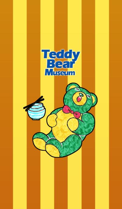 Teddy Bear Museum 95 - Stuffed Bear