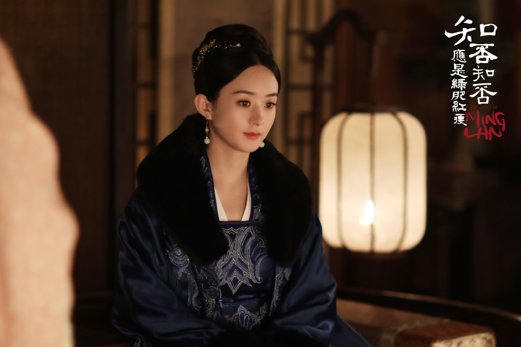 The Story of Minglan breaks 2% in ratings, Hunan TV draws ire for
