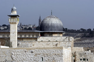 صور المسجد الاقصى فى القدس