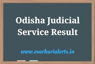 Odisha Judicial Service Result 2017