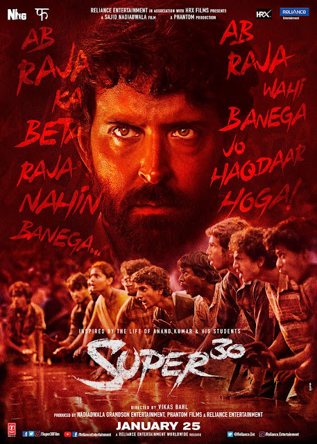 Super 30 Movie Full Poster