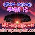 Lagna Palapala Ada Dawase  | ලග්න පලාපල | Sathiye Lagna Palapala 2019 | 2019-04-10