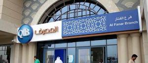 5 Kelebihan Bank Syariah Dibanding Bank Konvensional Yang Perlu Diketahui
