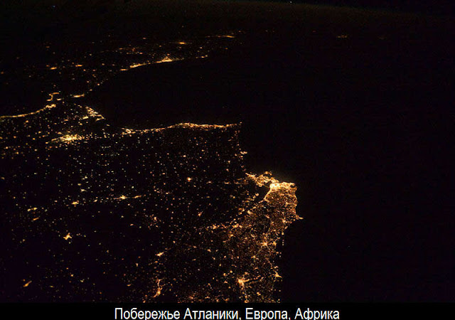Ночная Земля из космоса 23