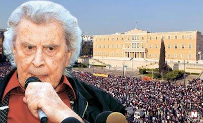 Μίκης Θεοδωράκης: Κυβέρνηση ΣΥΡΙΖΑ-ΑΝΕΛ: Η πιο δεξιά Ανώνυμη εταιρεία με 153 μετόχους