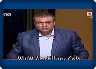 برنامج بوضوح 24 7 2016 عمرو الليثى - قناة الحياة