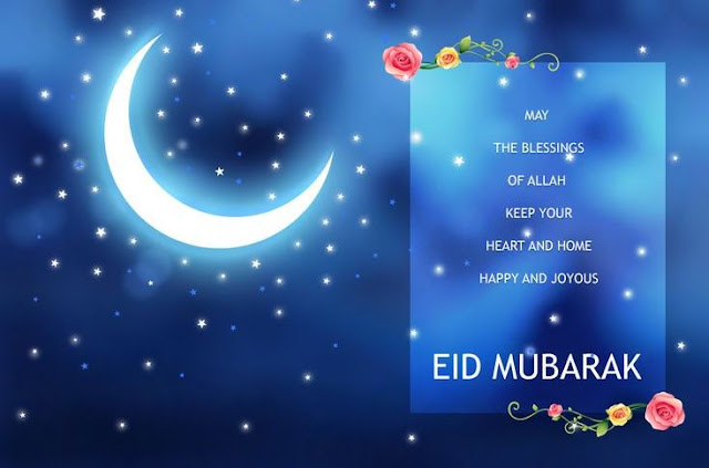 Happy Eid Mubarak Wishes 2016