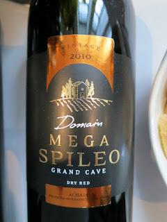 Domain Mega Spileo Red 2010 (90 pts)