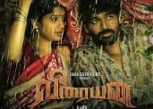 Veeraiyan 2017 Tamil Movie Watch Online