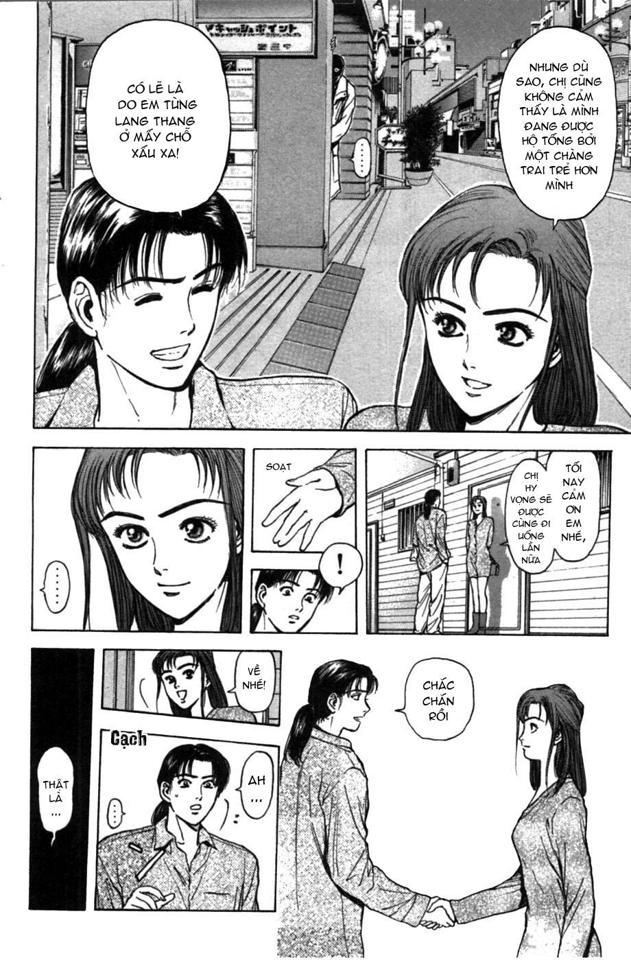 Psychometrer Eiji chapter 48 trang 9