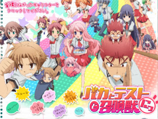 Baka to Test to Shoukanjuu – Todos os Episódios