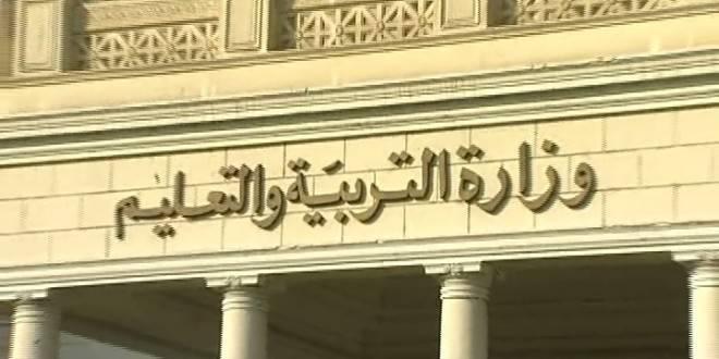 الآن..مواعيد إمتحانات الصف الثالث الإعدادي التيرم الاول محافظة القاهرة ,  إمتحانات نصف العام الشهادة الاعدادية 2017