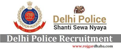 Delhi Police Recruitment