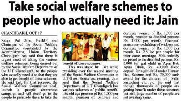 Take social welfare schemes to people who actually need it : Jain